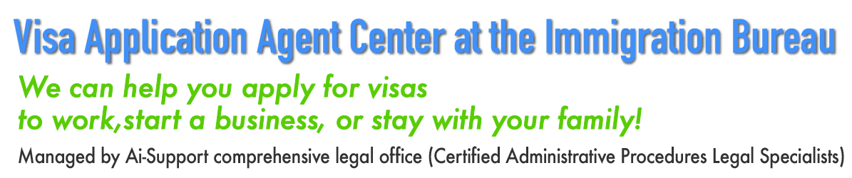 Visa Agency Center for Immigration